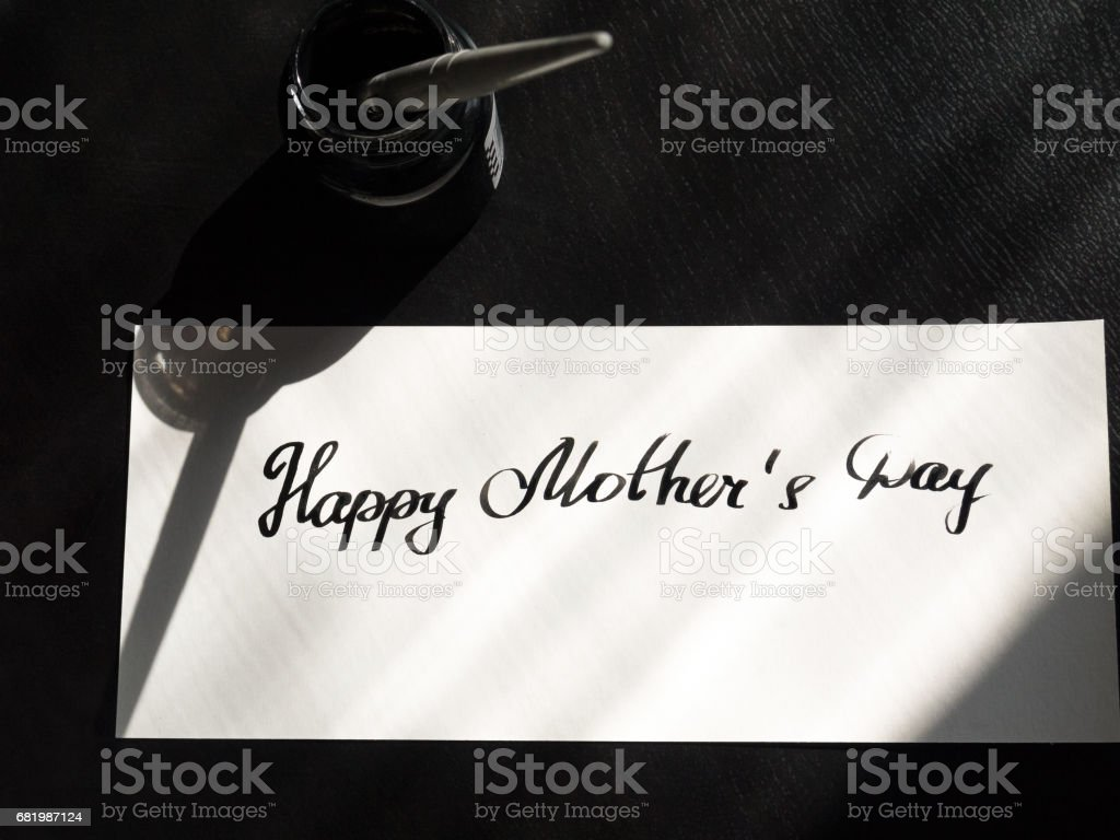 Happy Mother's day calligraphy and lattering post card. Sunlight from window stock photo