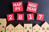 Happy new year 2017 number on red paper box cubes