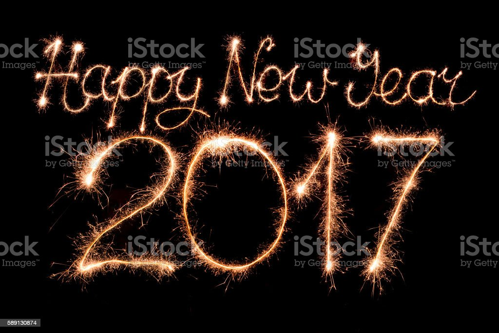 Happy new year 2017 stock photo