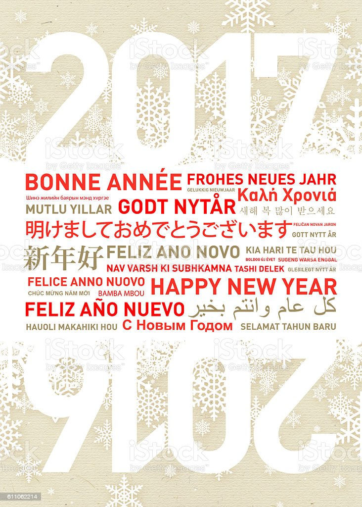 Happy new year card from all the world stock photo