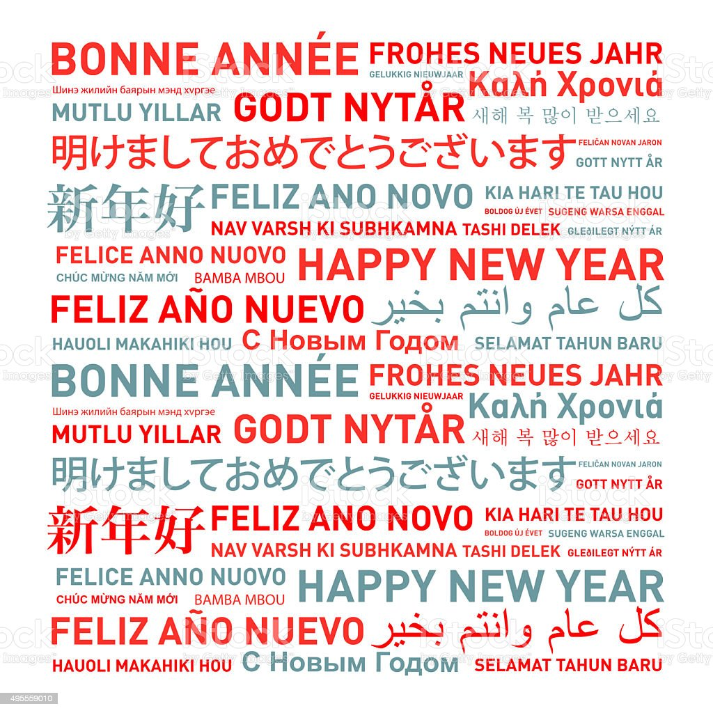 Happy new year card from the world stock photo