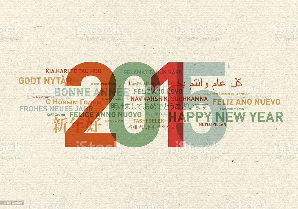 Happy new year from the world stock photo