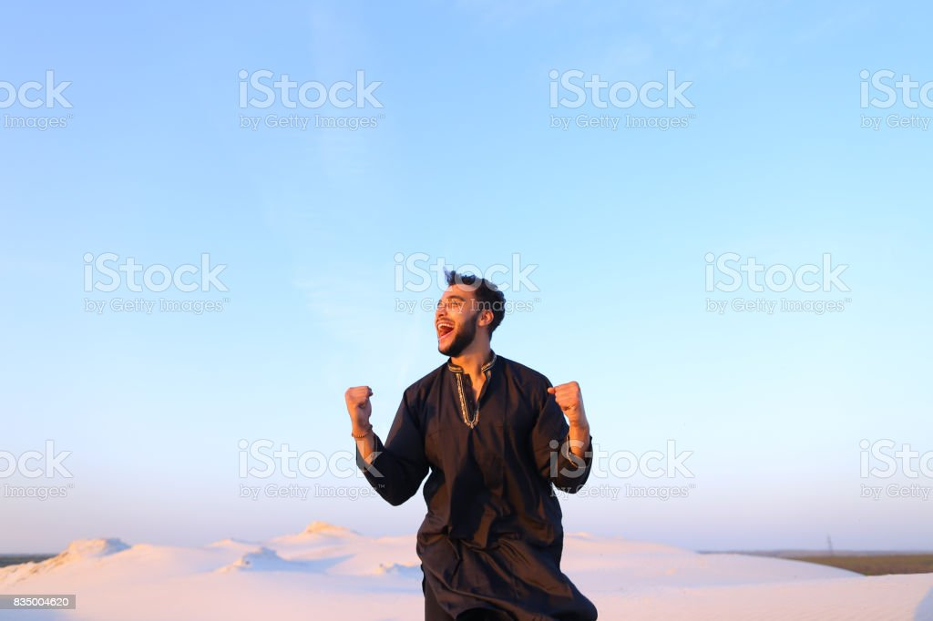 Happy portrait of male Arab, who smiles and rejoices in life, st stock photo