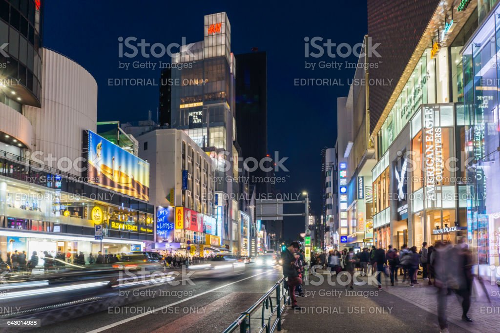 Harajuku district. stock photo