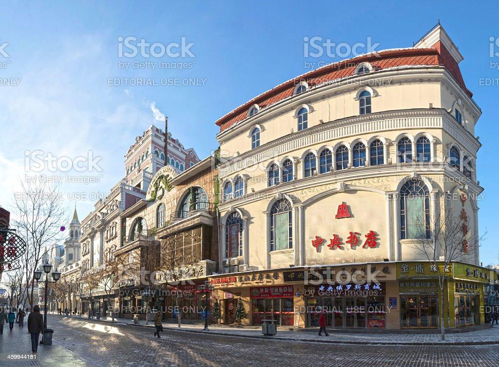 Harbin Central Bookstore stock photo