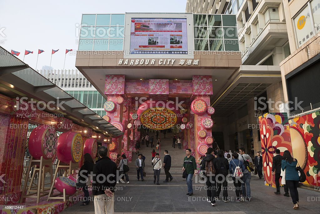 Harbour City with Chinese New Year Decorations royalty-free stock photo