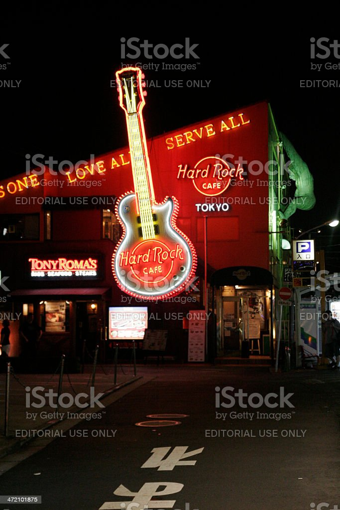 Hard Rock Cafe in Tokyo stock photo