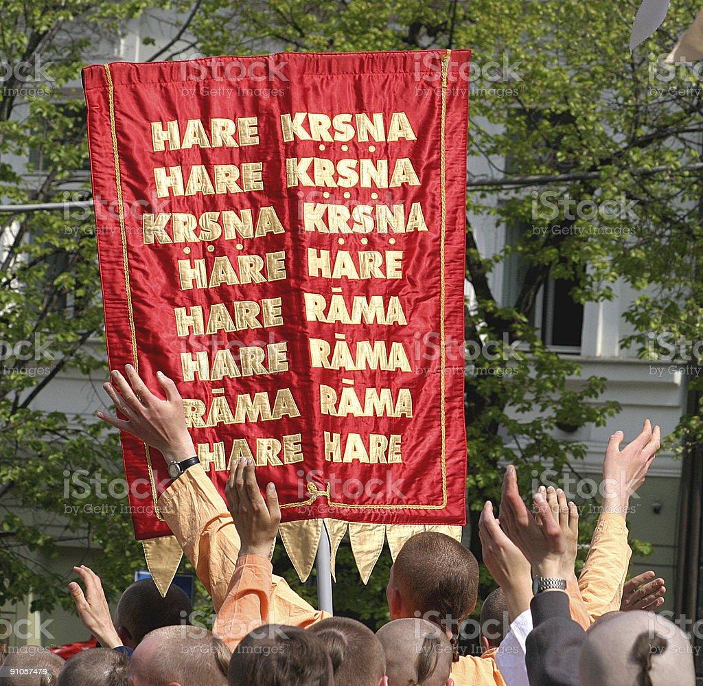 hare krsna royalty-free stock photo