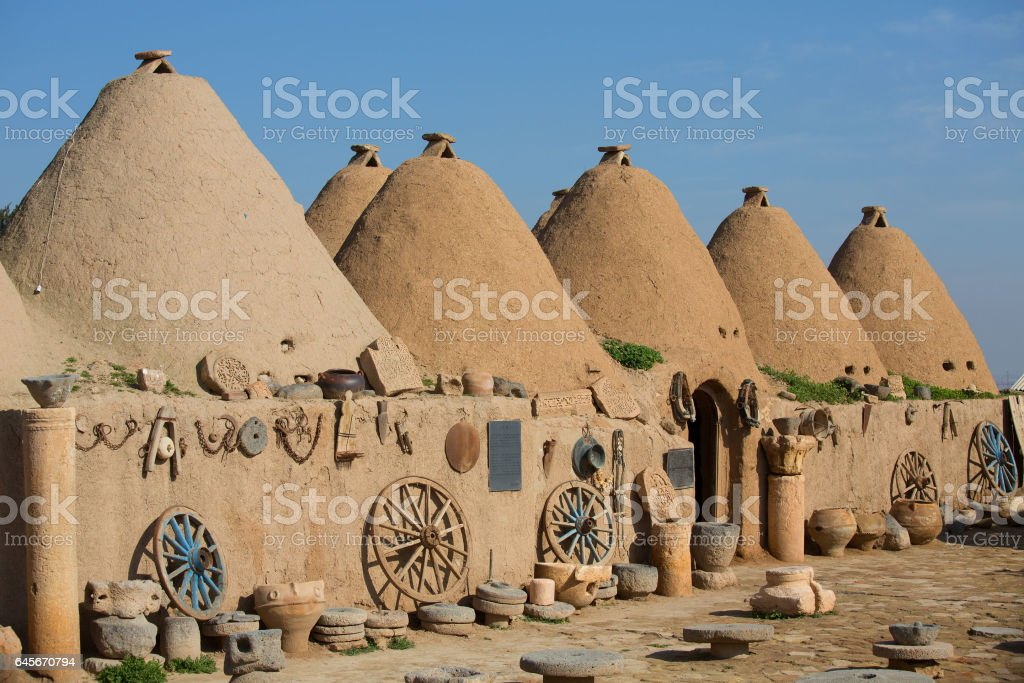 Harran House stock photo