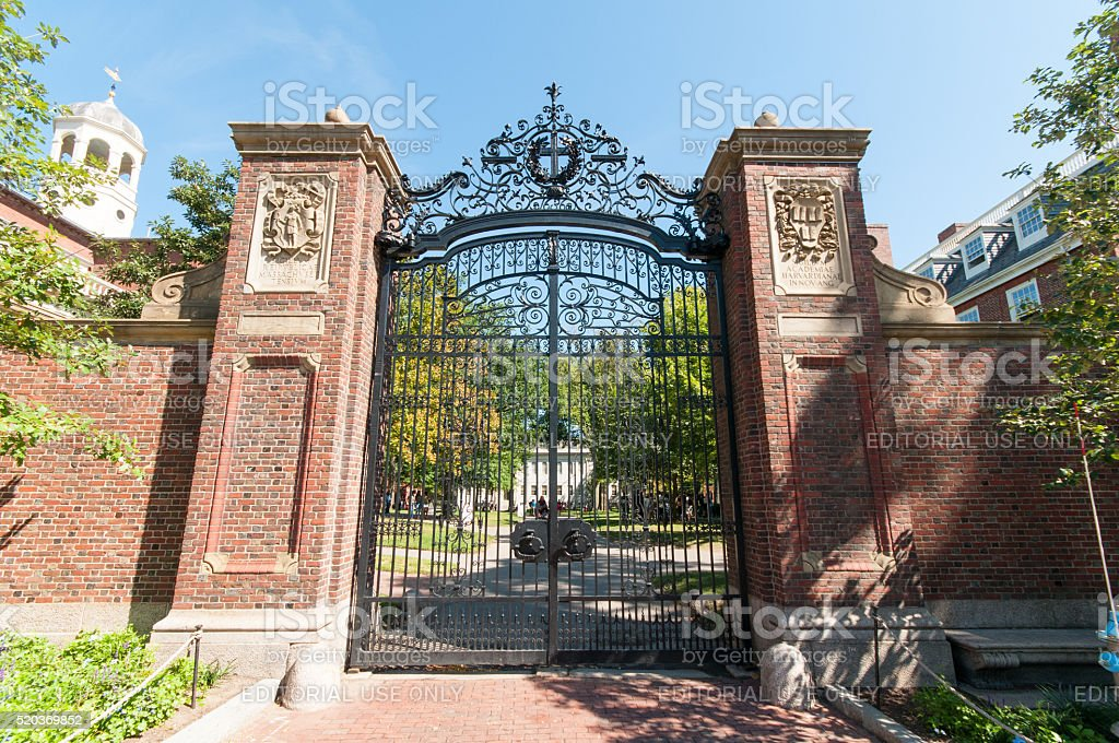 Harvard Campus stock photo
