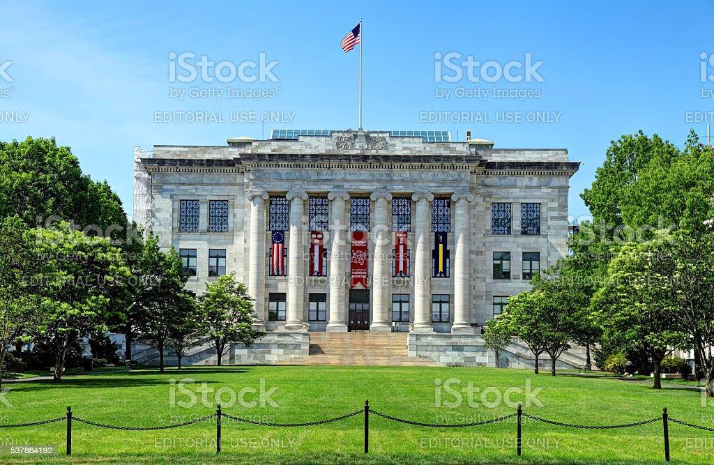 Harvard Medical School stock photo