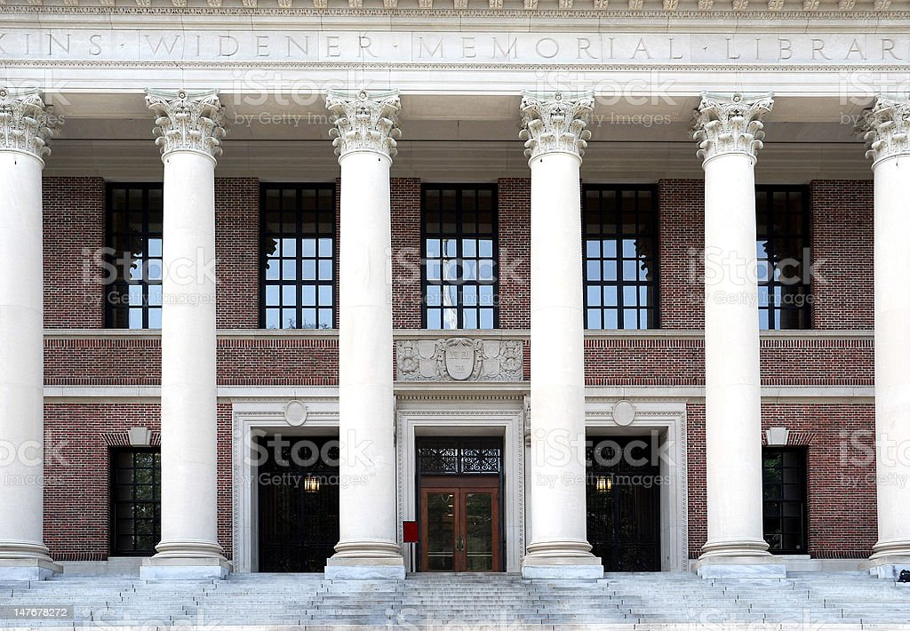 Harvard University Library stock photo