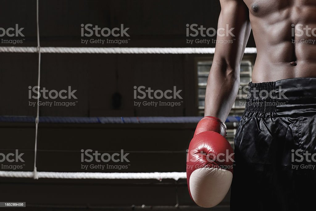I have core strength royalty-free stock photo