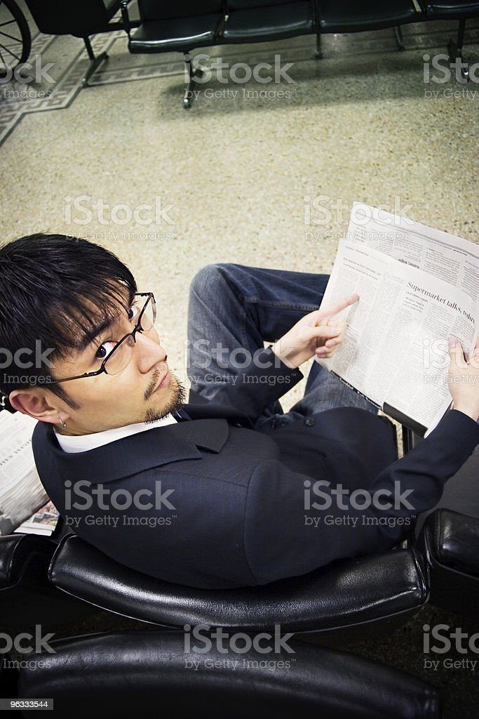 Have You Seen the News? stock photo