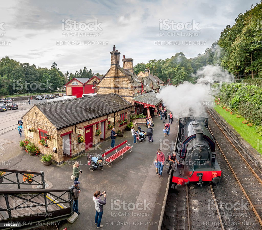 Haverthwaite Station 5621 stock photo