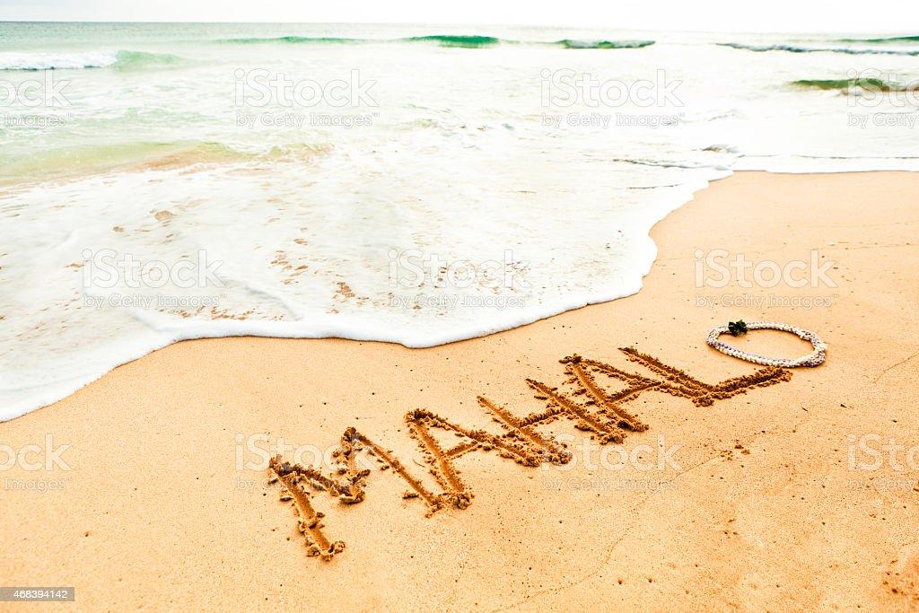stock image of hawaiian - photo #18
