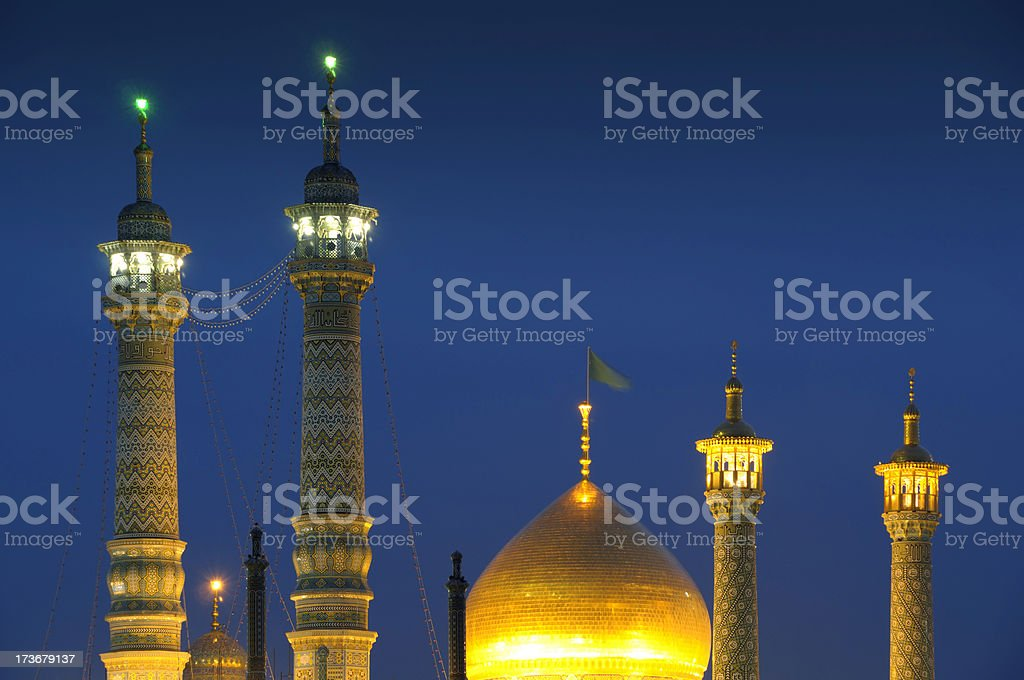 Hazrat-e Masuma (Fatimah al-Ma'sūmah) Shrine in Qom, Iran royalty-free stock photo
