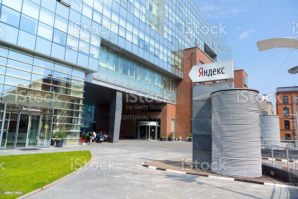 Headquarter of Yandex company stock photo