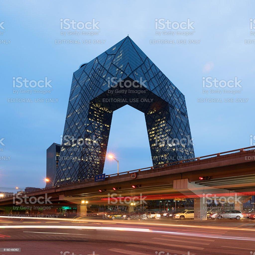 CCTV Headquarters in Beijing, China stock photo