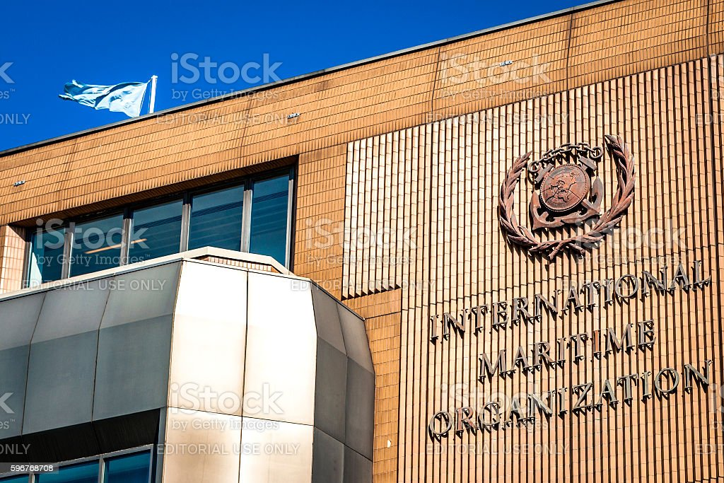 IMO headquarters in London stock photo