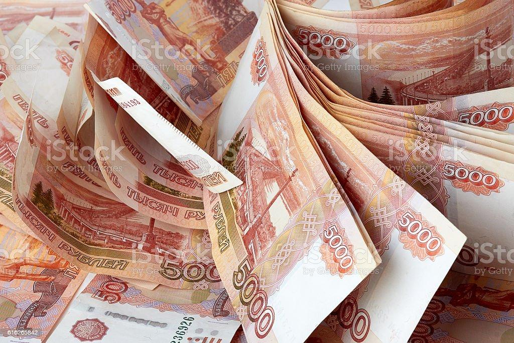 Heap of Russian Rubles. stock photo