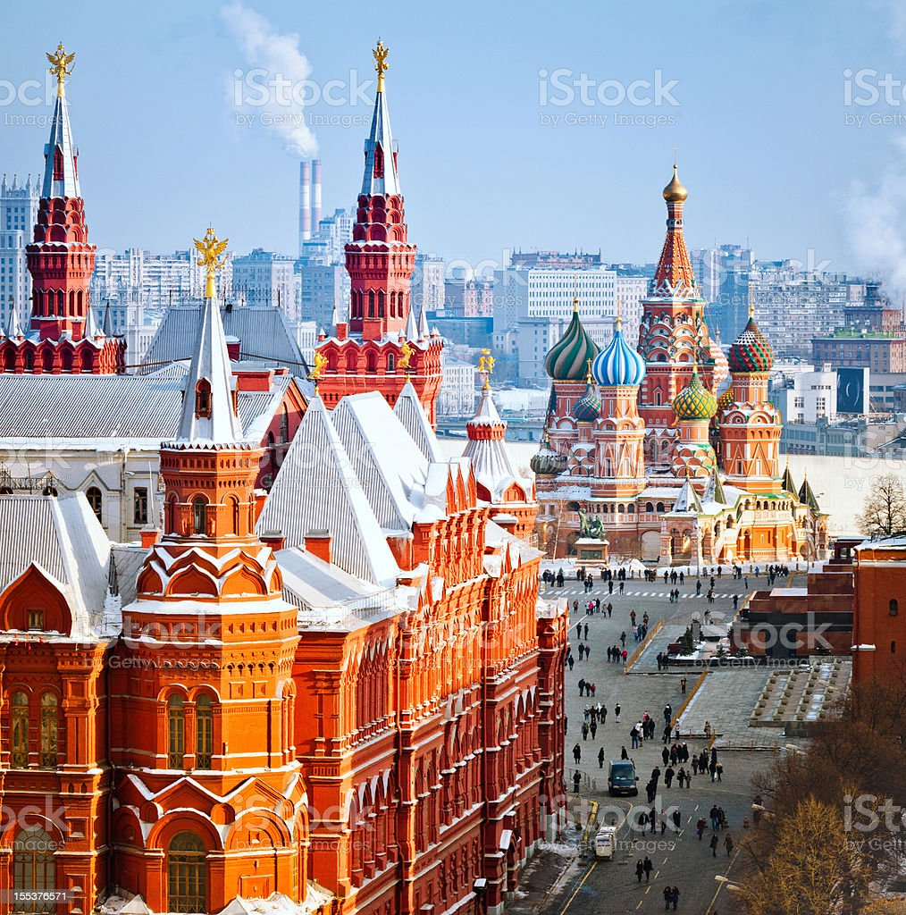 Heart of Moscow stock photo