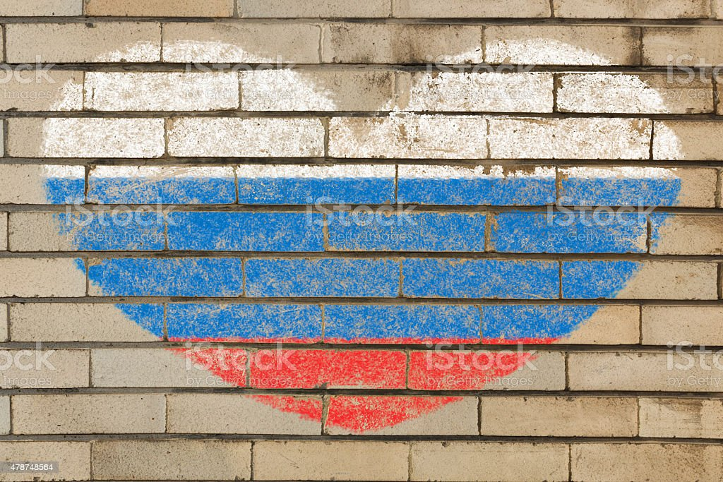 heart shape flag of Russia on brick wall stock photo