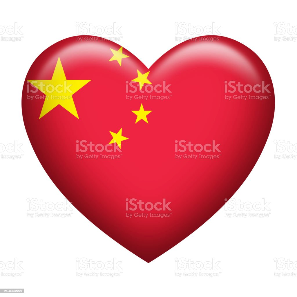 Heart shape of People's Republic of China insignia stock photo