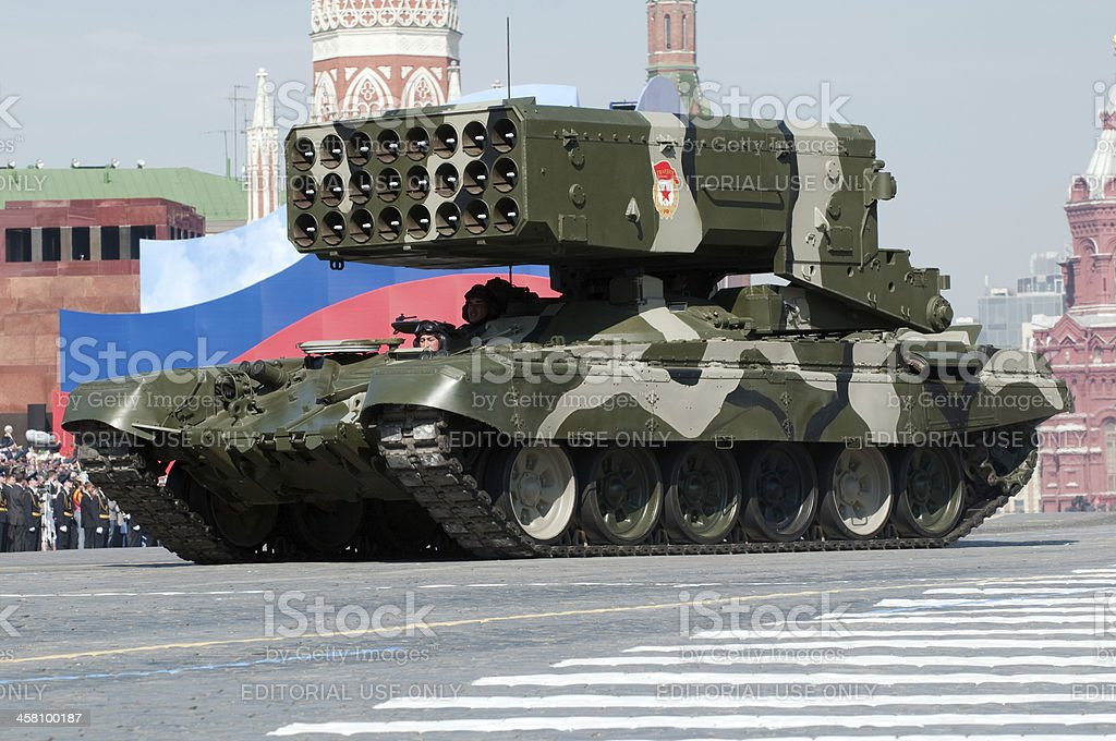 Heavy Flame Thrower System TOS-1 march along the Red Square royalty-free stock photo