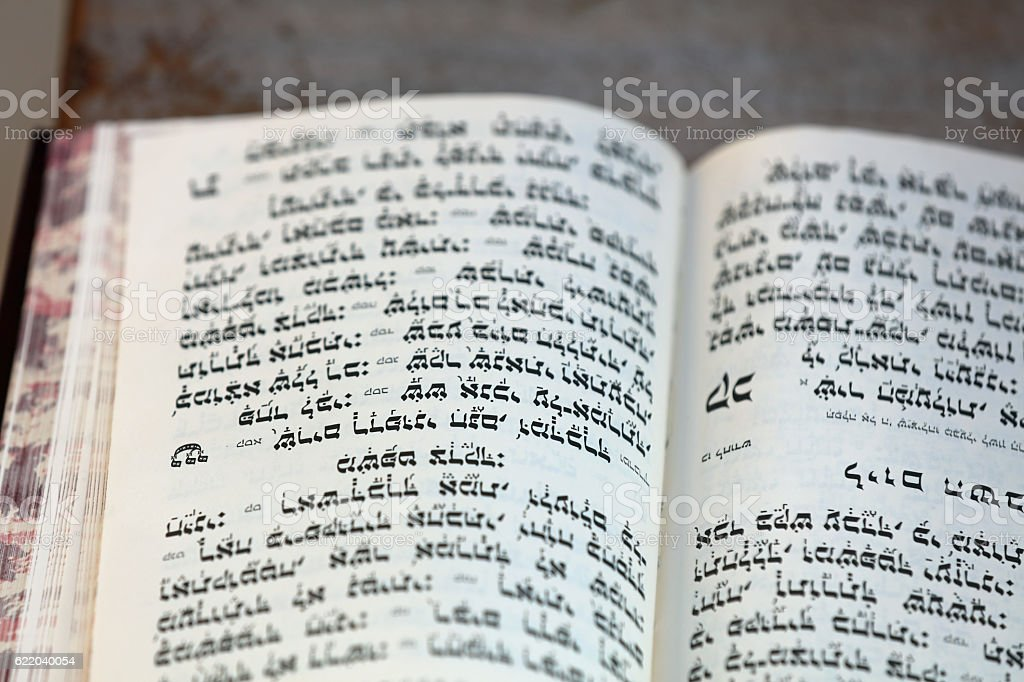 Hebrew Bible at the Wailing Wall in Jerusalem. Israel stock photo