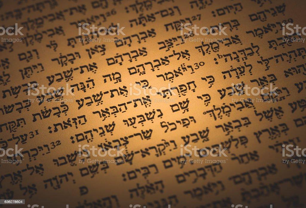 Hebrew Bible Text stock photo