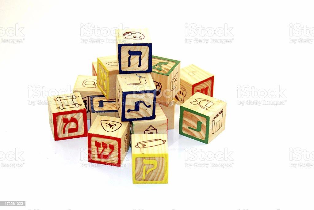 Hebrew Blocks royalty-free stock photo