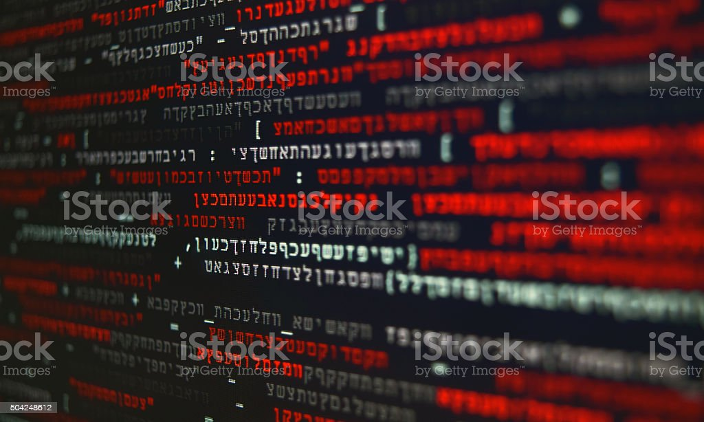 Hebrew Computer Code stock photo