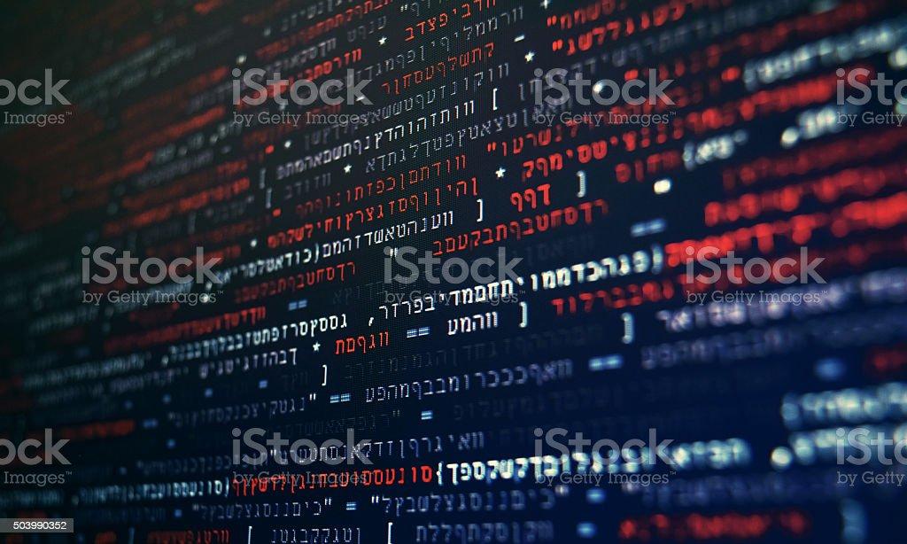 Hebrew Gematria Computer Code stock photo