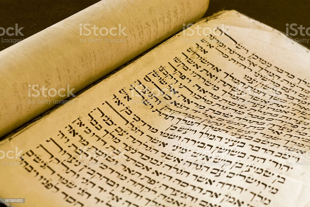 Hebrew Scroll 16th Century Megillah or Roll of Esther royalty-free stock photo