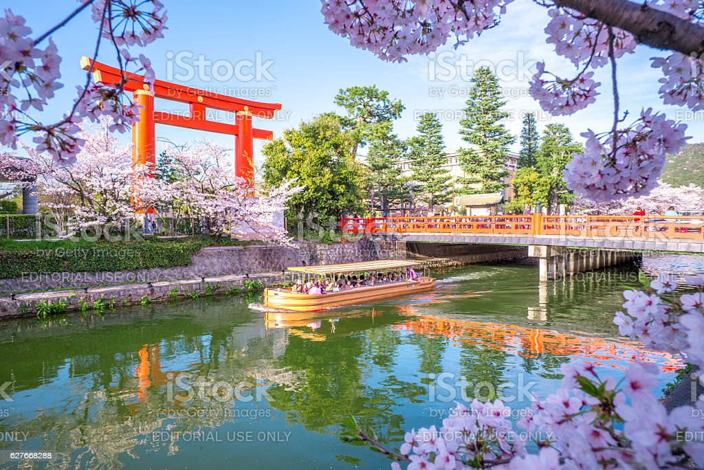 Heian Jingu's Torii and Okazaki Canal stock photo