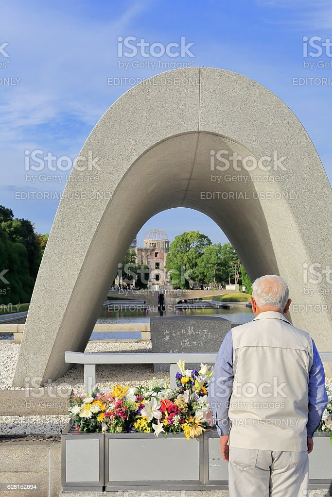 Heiwa Kinen Koen-Peace Memorial Park. Hiroshima-Japan. 6579 stock photo