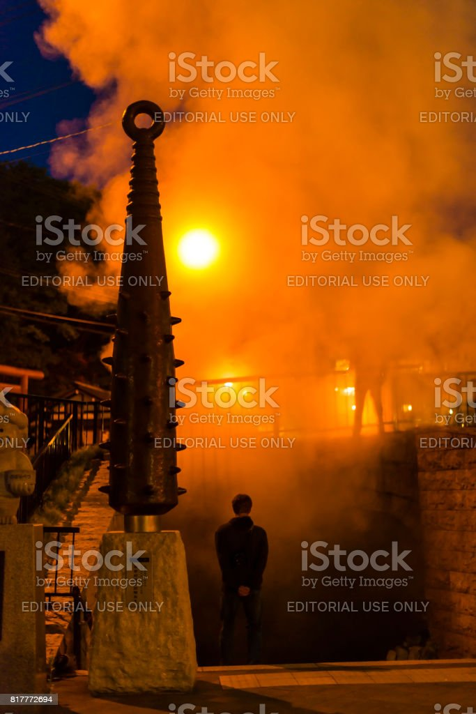 Hell Valley in Noboribetsu onsen stock photo