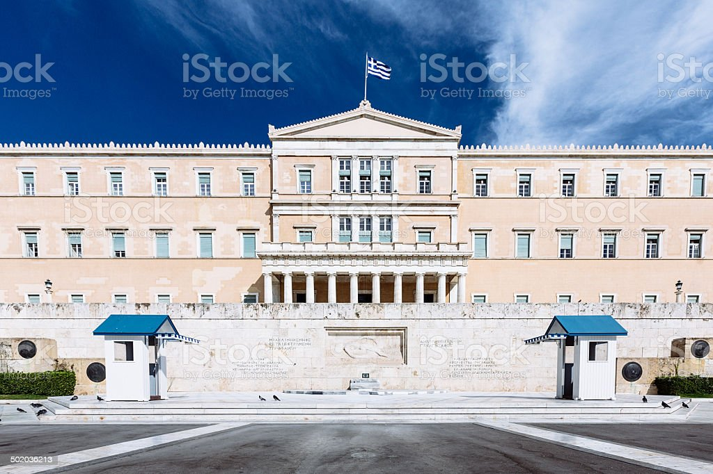 Hellenic Parliament Athens Greece stock photo
