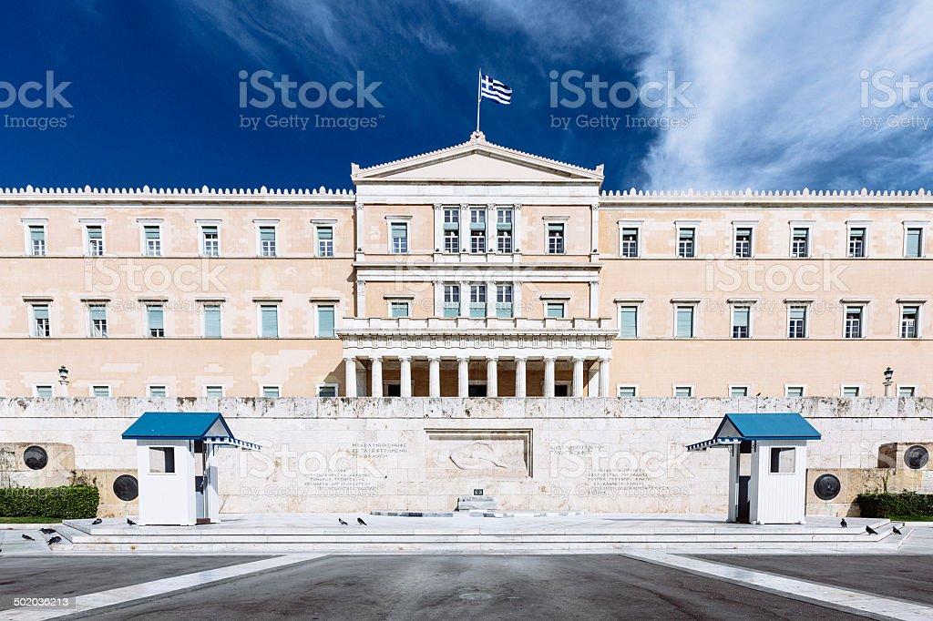 Hellenic Parliament Athens Greece stock photo