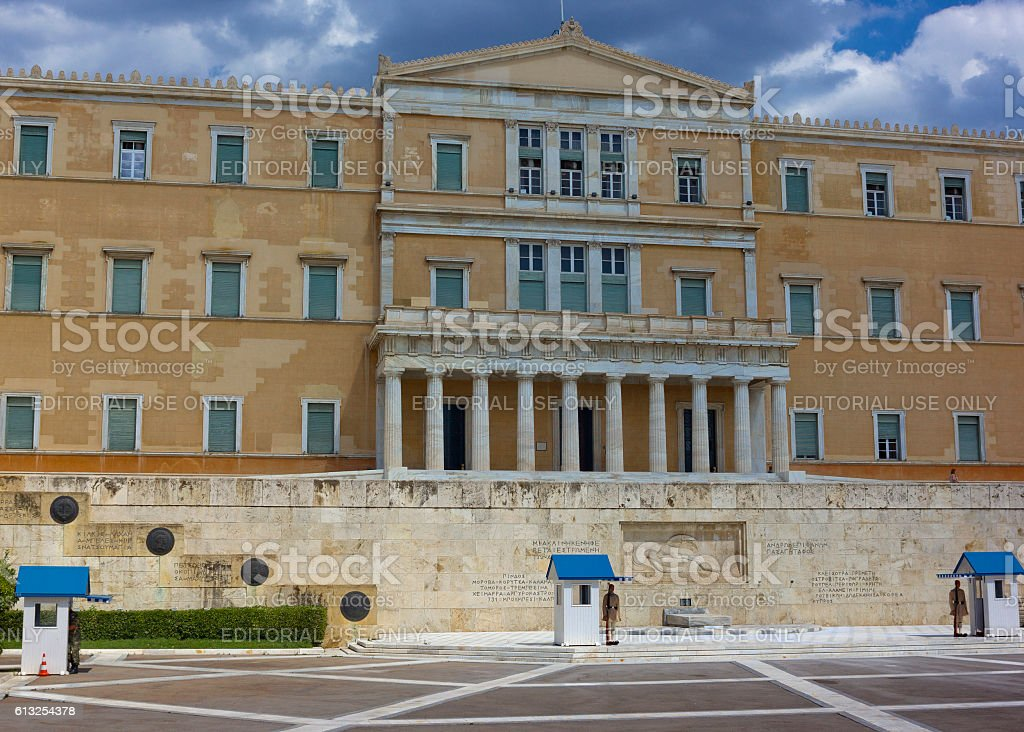 Hellenic Parliament with Greek Presidential Guards in Athens, Greece stock photo