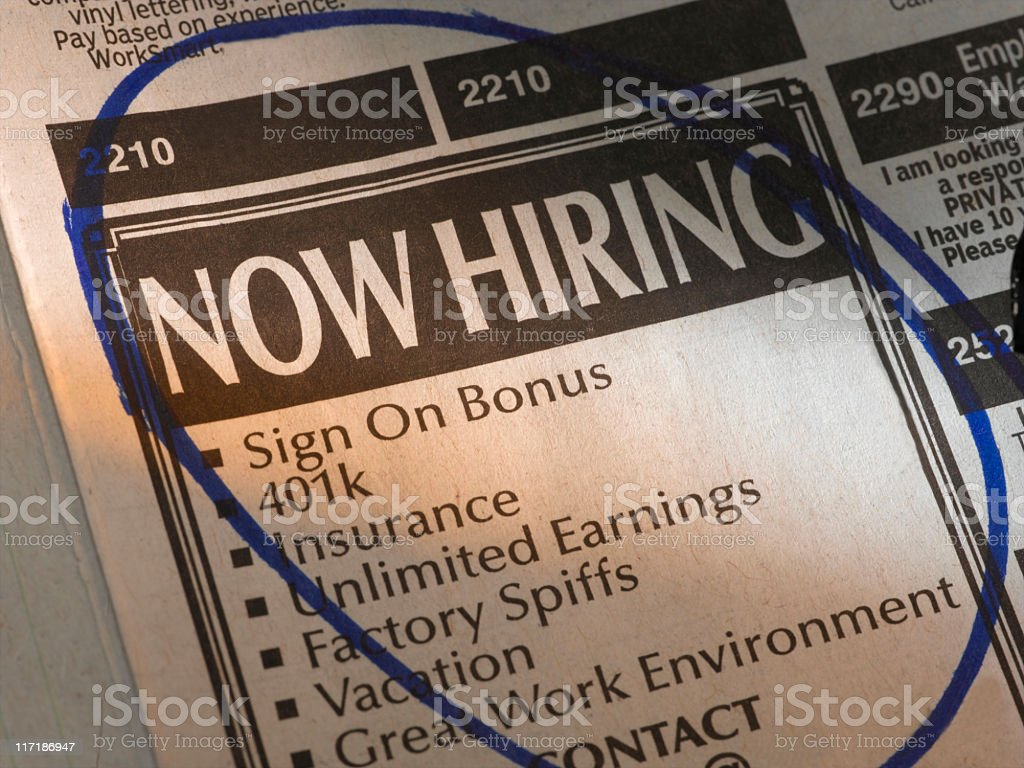Help Wanted Ad stock photo