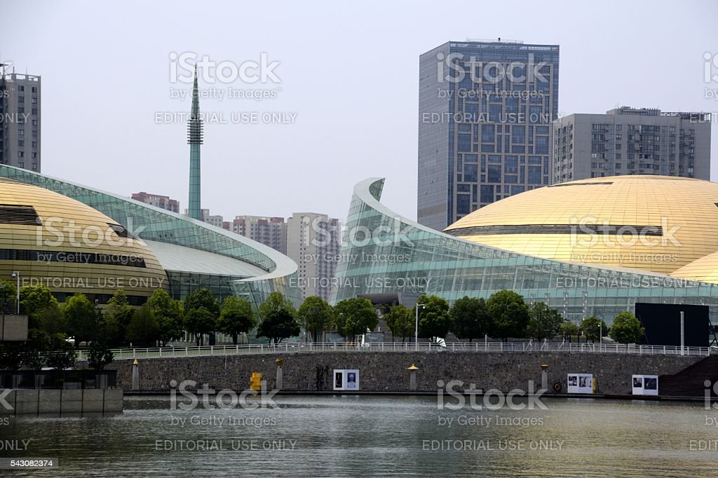 Henan Art Center, Zhengzhou, China stock photo