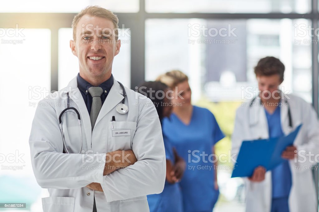 Here to make a difference in the lives of patients stock photo
