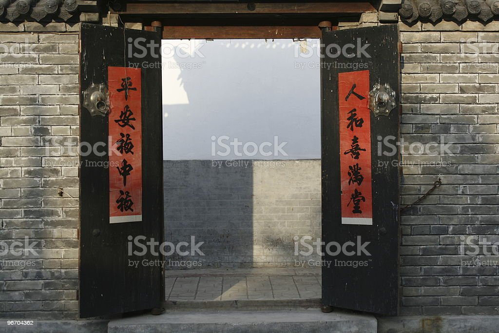 Heritage Chinese Home Entrance royalty-free stock photo