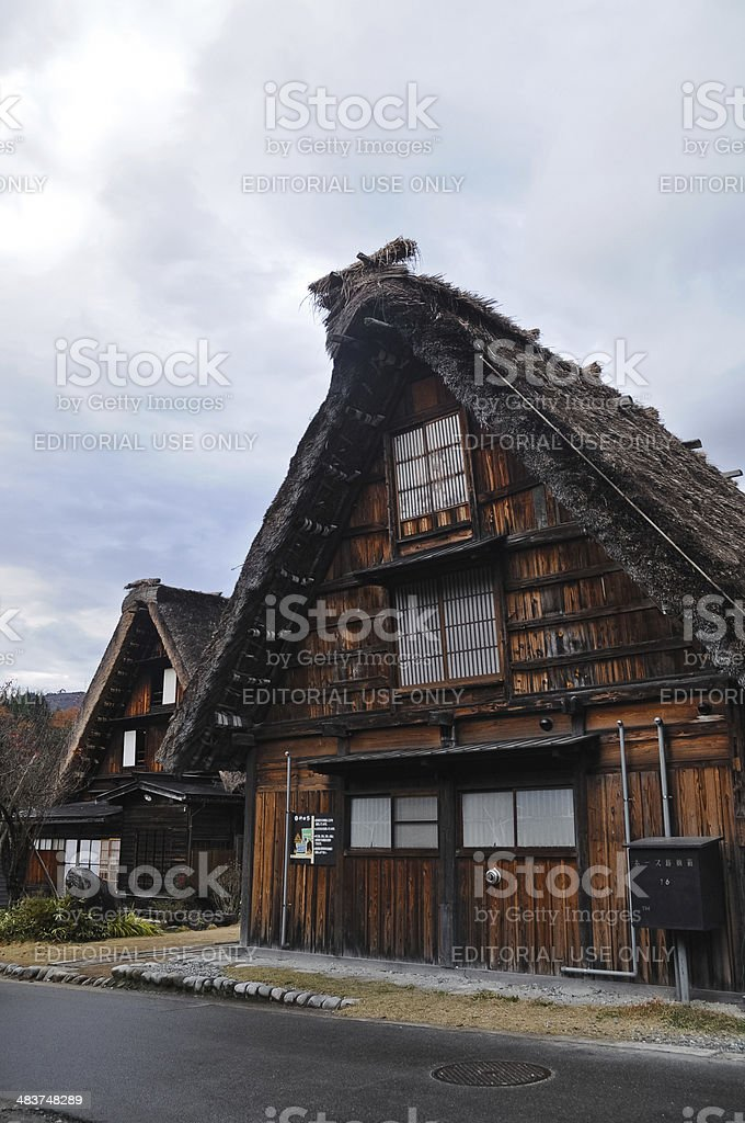 Heritage triangular wooden cottage in Shirakawago village in Japan stock photo