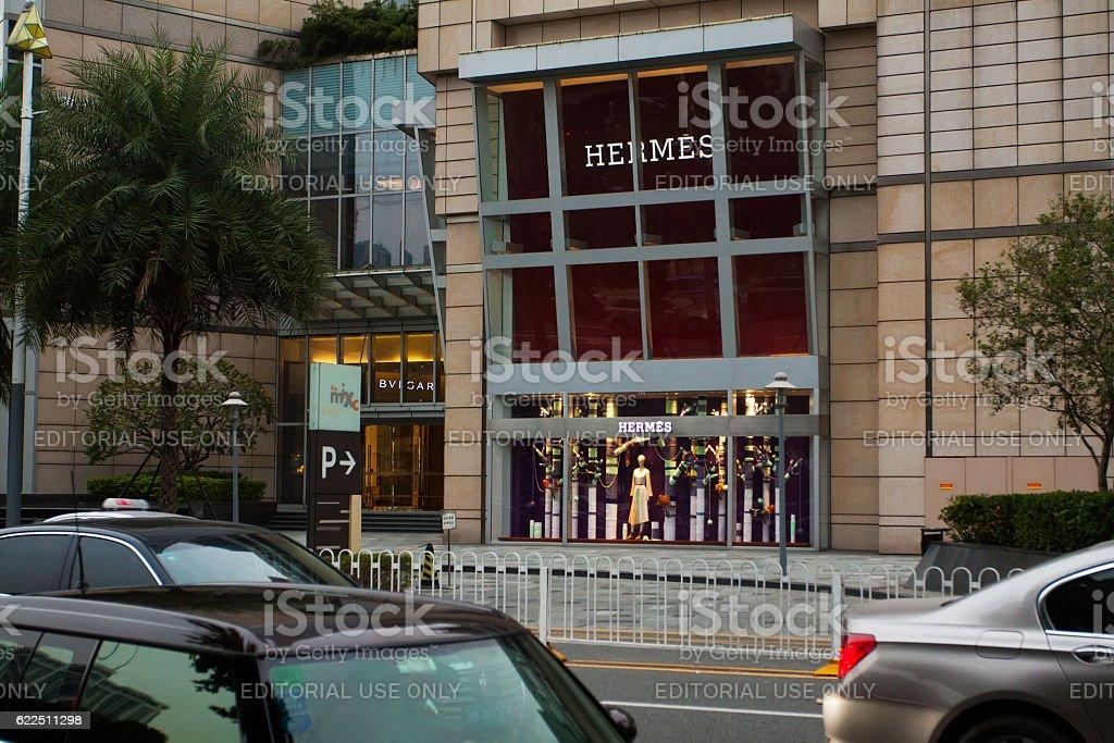 Hermes Store stock photo