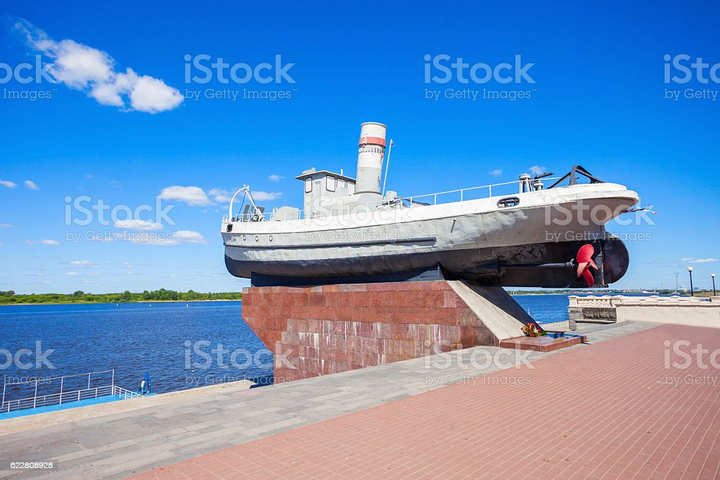 Hero Boat, Nizhny Novgorod stock photo