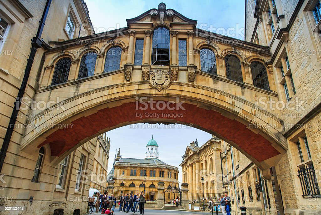Hertford Bridge, Oxford University. stock photo