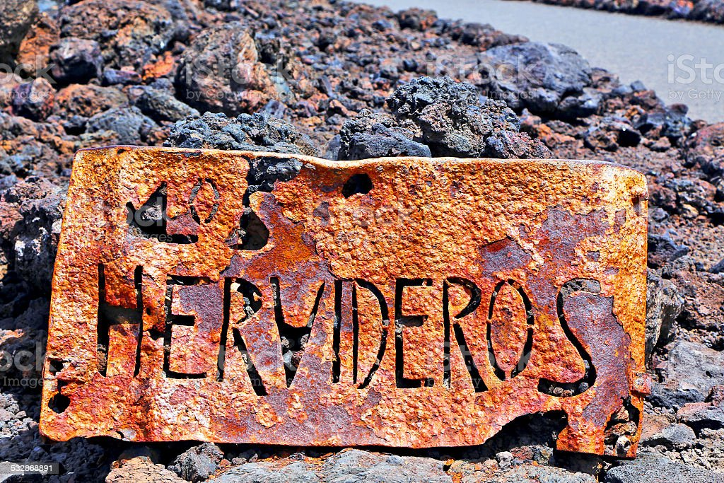 hervideros brown rock in white plate stock photo